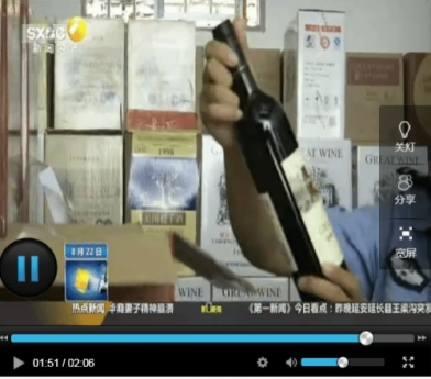 6,000 Bottles of Fake Wine Busted in China